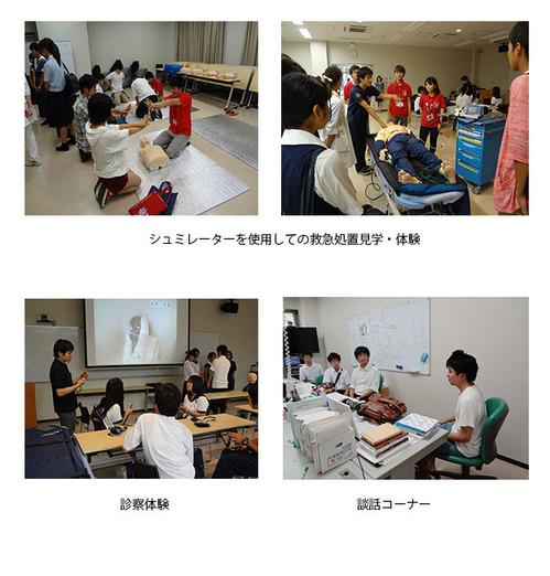 20130807オープンキャンパスⅡ.jpgのサムネール画像